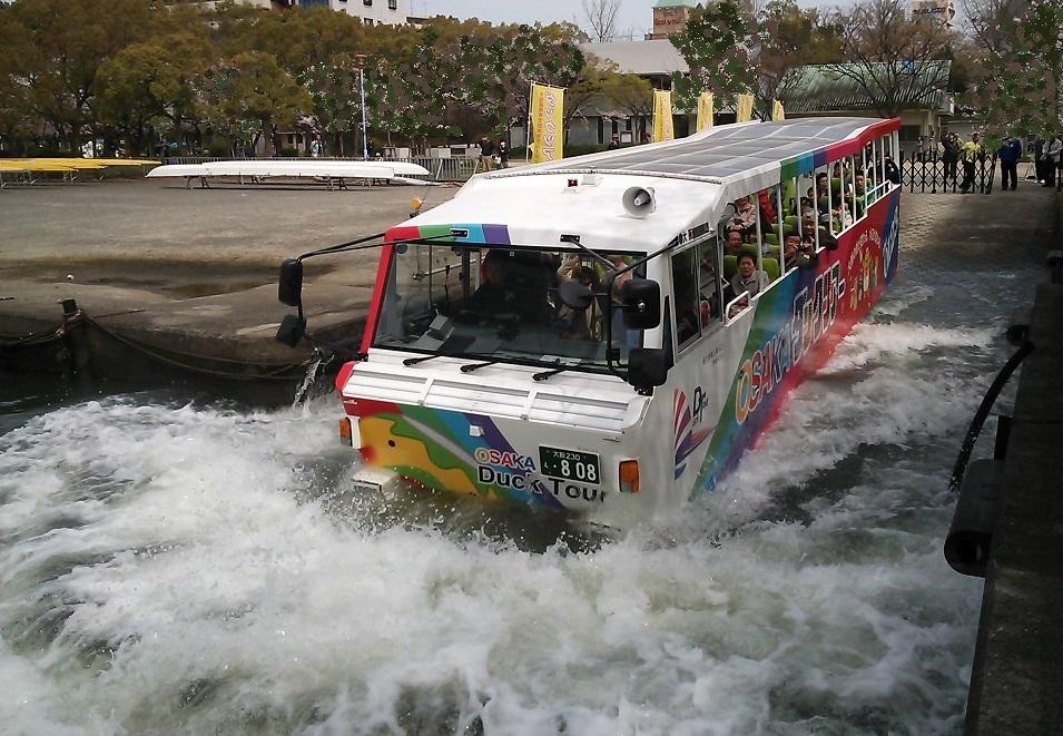 大人気!新造船さんふらわあで行く 大阪ダックツアーと豪華バイキング3日間